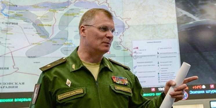 روسیه یاری به نیروهای آمریکا برای از بین بردن البغدادی را تکذیب کرد