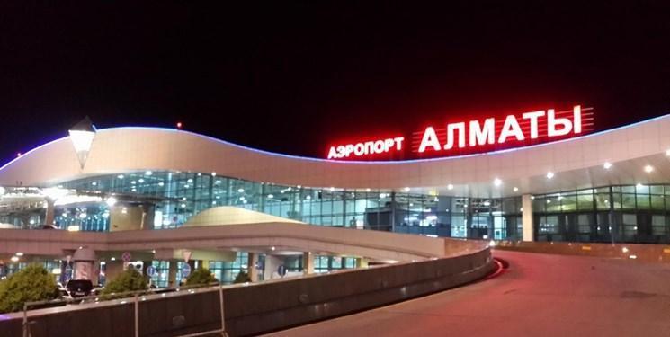 فرودگاه آلماتی فروخته می گردد