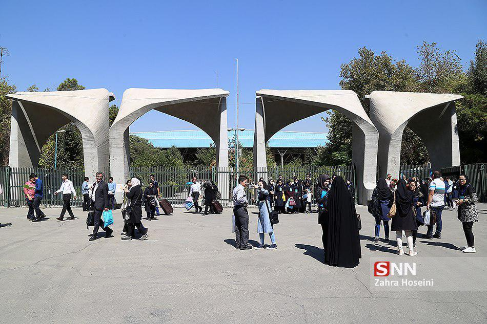 مسابقات ملی دفاع سه دقیقه ای از خاتمه نامه در دانشگاه تهران برگزار می گردد