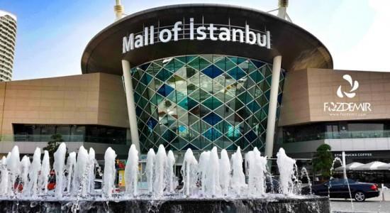بهترین مراکز خرید استانبول کدام ها هستند؟