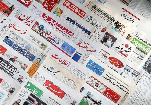 اطلاعیه معاونت مطبوعاتی درباره انتشار نسخه کاغذی رسانه ها