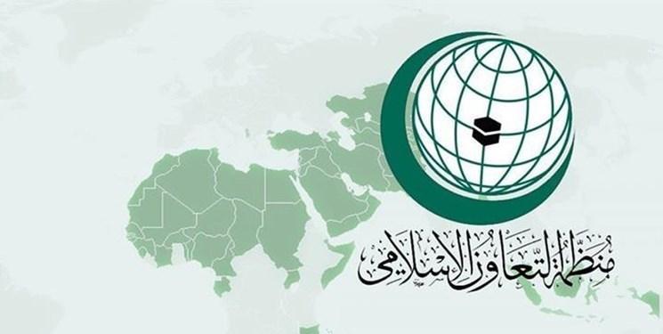 سازمان همکاری اسلامی درباره کرونا نشست ویژه برگزار می نماید
