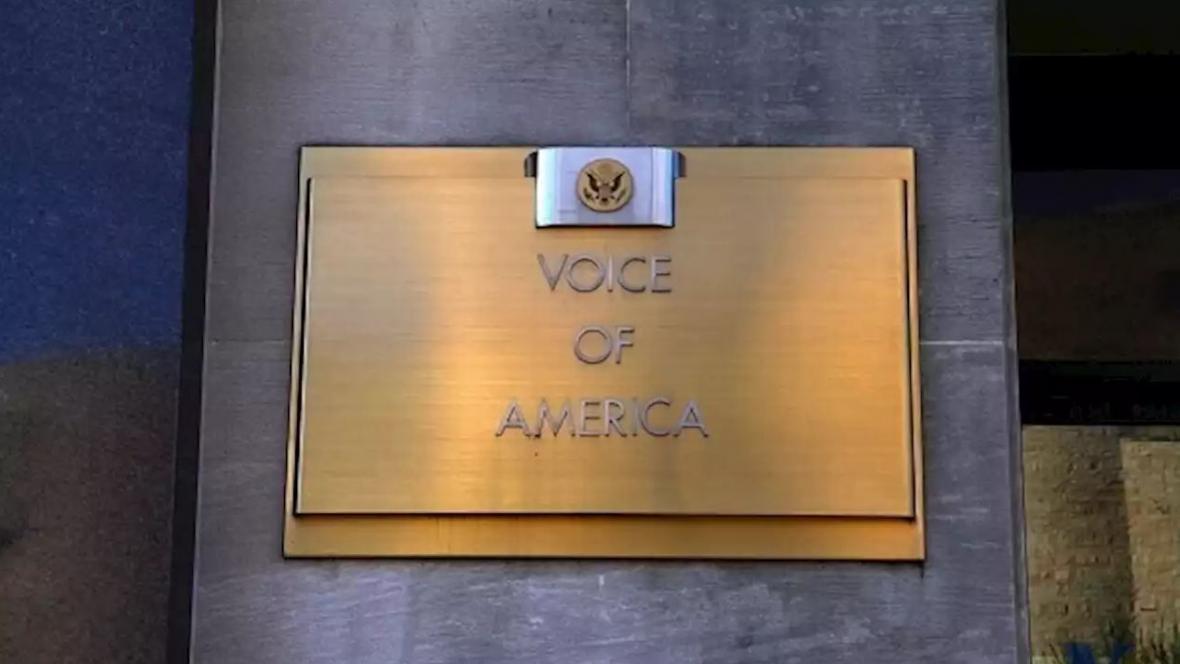 خبرنگاران استعفای مدیر و معاون صدای آمریکا در میانه اختلافات با دولت ترامپ