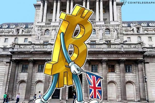 آگهی بانک مرکزی انگلیس برای پروژه ارز دیجتال
